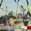 greektownTV