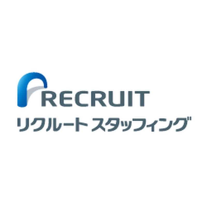 【公式】リクルートスタッフィング