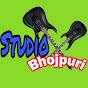 Studio X Bhojpuri