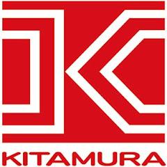 キタムラ産業 商品情報