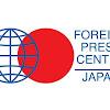FPCJapan