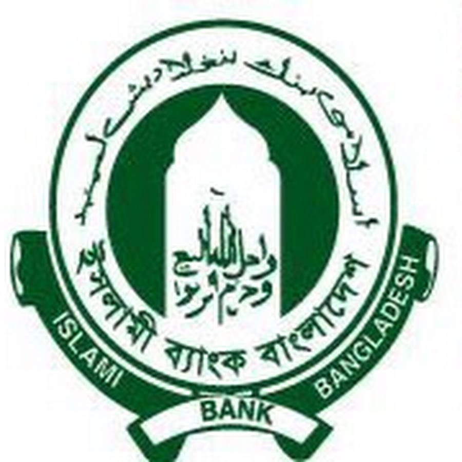 islami bank bangladesh limited green banking Ethical banking and islamic banking: a comparison of triodos bank and islami bank bangladesh limited sme financing and green banking while still being financially.