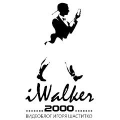 Рейтинг youtube(ютюб) канала iwalker2000
