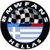 BMWfans.gr