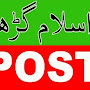 Islamgarh Post