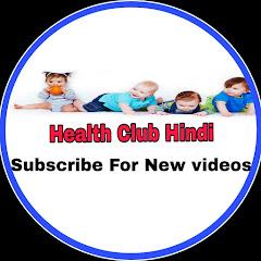Hindi Video Calls