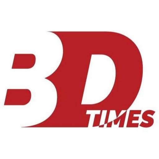 Bangla Tv News Live video