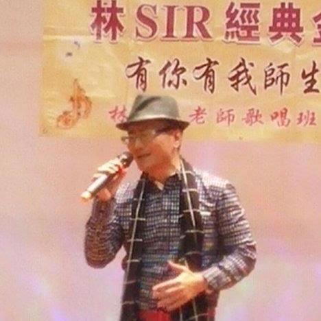 Lam Sir - Tat's Music 達之音 林老師