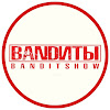 Band_и_Ты Cover