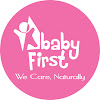 Baby First Pakistan