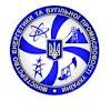 Міненерговугілля України