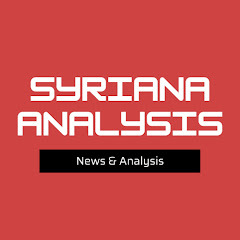 Syriana Analysis