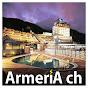 下呂温泉ホテルくさかべアルメリア 公式YouTubeチャンネル  ArmeriA ch