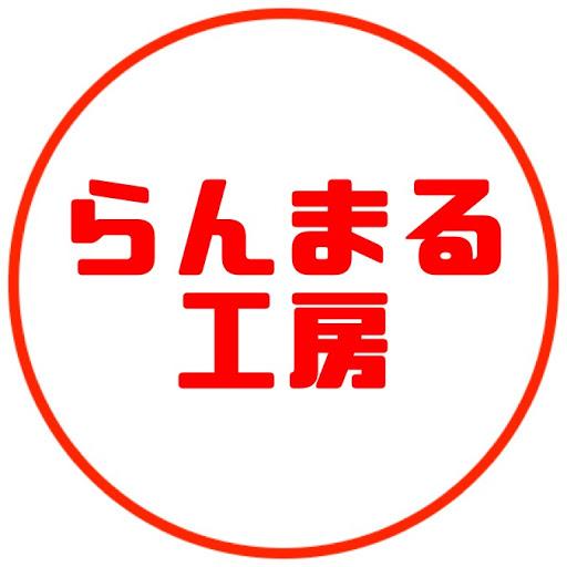 takuya4196jp