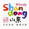 Friendly Shandong