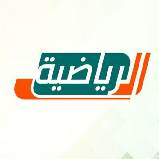 Saudi Sport