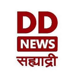DD Sahyadri News