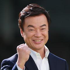 松沢しげふみ!チャンネル【公式】