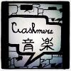 Benn Cashmere