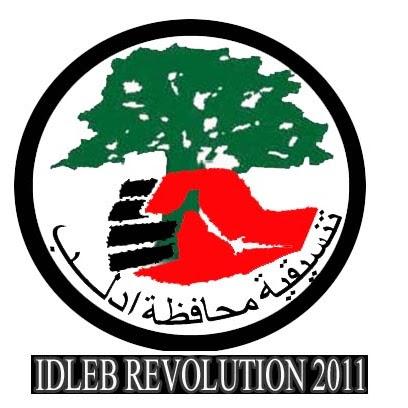 IDLEB REVOLUTION