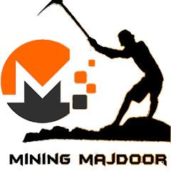 Mining Setup in INDIA