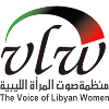 The Voice Of Libyan Women
