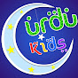Urdu Kids video