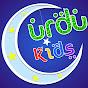 Urdu Kids video