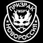 Информотряд штаба А.Мозгового