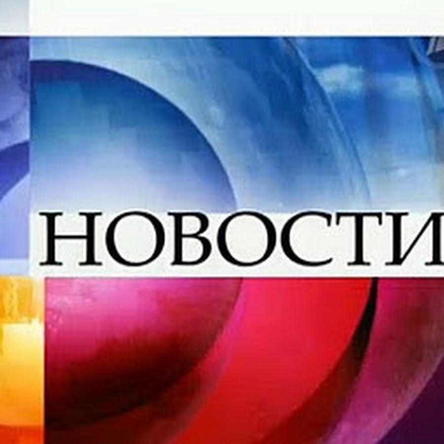 UKR.NET: Все новости Украины, последние новости дня в ...