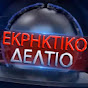 Αρτ Τηλεόραση