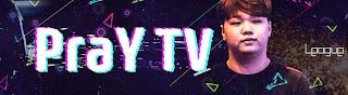 프레이 TV