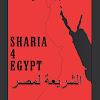 sharia4egypt