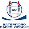 WaterpoloSerbia