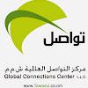 Tawasul_Oman. LLC