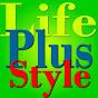 LifePlusStyle