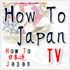 HowToJapan