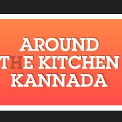 AroundTheKitchen Kannada
