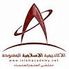 IslamAcademy2012
