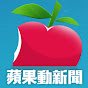 HK Apple Daily