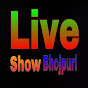 Download Mp3 Live Show Bhojpuri