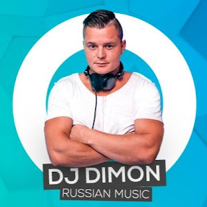 russian music dj dimon