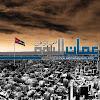 عمان اليوم الرياضية