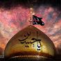 Abbas Seven