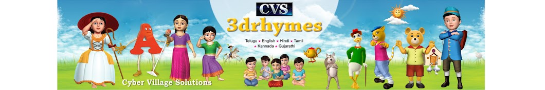 CVS 3D Rhymes & Kids Songs
