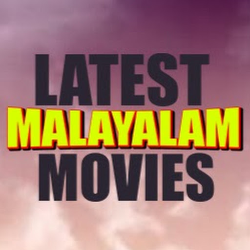 Latest Malayalam Movies video