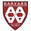 Harvard Asian American Alumni Alliance (H4A) -Boston