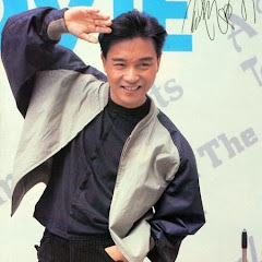 Leslie Cheung - Topic