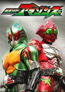 Kamen Rider Amazons SS2 - Siêu Nhân Kamen Rider Amazons Phần 2 VietSub
