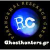 Greek Ghosthunters